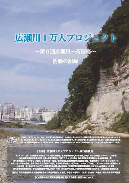 2007hirose_thumbnail